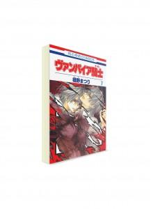 Vampire Knight / Рыцарь-Вампир (07) ― Манга на японском языке