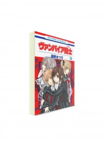 Vampire Knight / Рыцарь-Вампир (10) ― Манга на японском языке