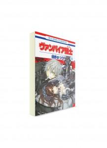 Vampire Knight / Рыцарь-Вампир (11) ― Манга на японском языке