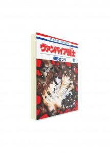 Vampire Knight / Рыцарь-Вампир (12) ― Манга на японском языке