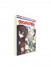 Vampire Knight / Рыцарь-Вампир (14) ― Манга на японском языке
