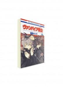 Vampire Knight / Рыцарь-Вампир (16) ― Манга на японском языке