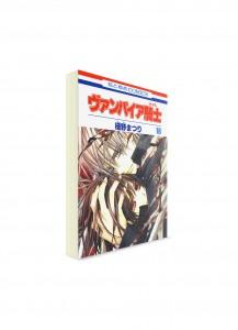 Vampire Knight / Рыцарь-Вампир (18) ― Манга на японском языке