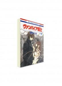 Vampire Knight / Рыцарь-Вампир (19) ― Манга на японском языке