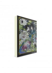 xxxHOLiC: Rei / Триплексоголик: Возвращение (01) ― Манга на японском языке