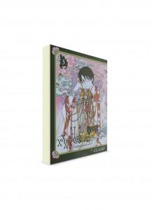xxxHOLiC: Rei / Триплексоголик: Возвращение (03) ― Манга на японском языке