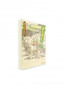 Yotsuba &! / Ёцуба и! (07) ― Манга на японском языке
