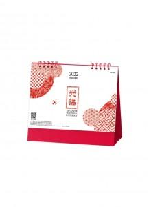 Японский настольный календарь с традиционными узорами на 2022 год от Sugimoto – Благополучие / SG-9342 [18×15см]