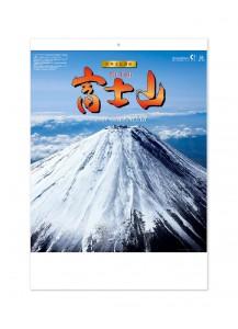 Японский настенный календарь на 2021 год от Sobisha – Фудзияма / SB-027 [54×38см]