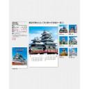 Японский настенный календарь на 2021 год от Sobisha – Знаменитые замки Японии / SB-045 [60×43см]