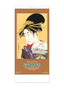 Японский настенный календарь на 2021 год от Sobisha – Укиё-э (Утамаро) / SB-086 [76×35см]