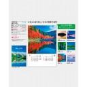 Японский настенный календарь на 2021 год увеличенного формата от Sobisha – Красивые берега (печать на пленке) / SB-215 [75×50см]