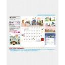 Японский настенный календарь на 2021 год от IC Calendar – Чебурашка / IC-710H [54×38см]