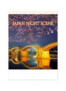 Японский настенный календарь на 2021 год от Sugimoto – JAPAN NIGHT SCENE / SG-224 [54×38см]