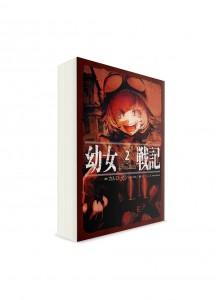 Военная хроника маленькой девочки / 幼女戦記 (02) // Ранобэ на японском