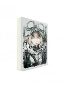 Военная хроника маленькой девочки / 幼女戦記 (06) // Ранобэ на японском