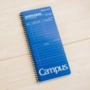 Campus: Блокнот для изучения слов