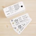 Кандзи Кадо N5N4: карточки для изучения японских иероглифов [издание 2020] [SALE – БЕЗ УПАКОВКИ]