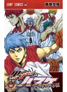 Книга по спецзаказу  – 黒子のバスケ EXTRA GAME【前編】