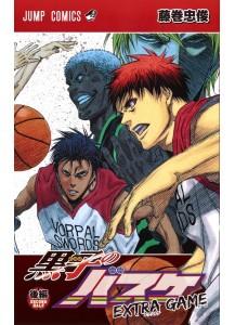 Книга по спецзаказу  – 黒子のバスケ EXTRA GAME【後編】