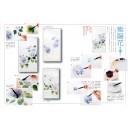 Suibokuga Kyousaku: Рисуем цветы (весна-лето)